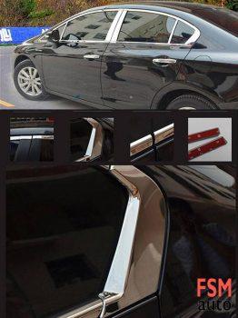 Honda Civic 2012 - 2016 Krom Kaplı Cam Çerçevesi