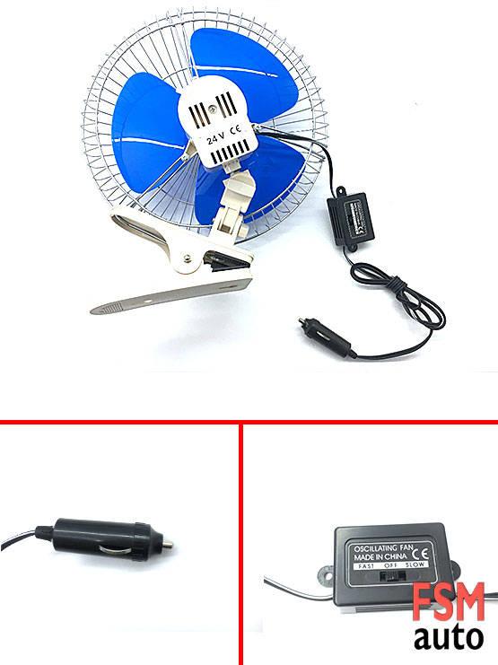 24 volt fan 25 cm büyük boy