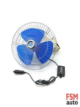 24 Volt Mandallı Büyük Boy 25 cm Vantilatör – Fan