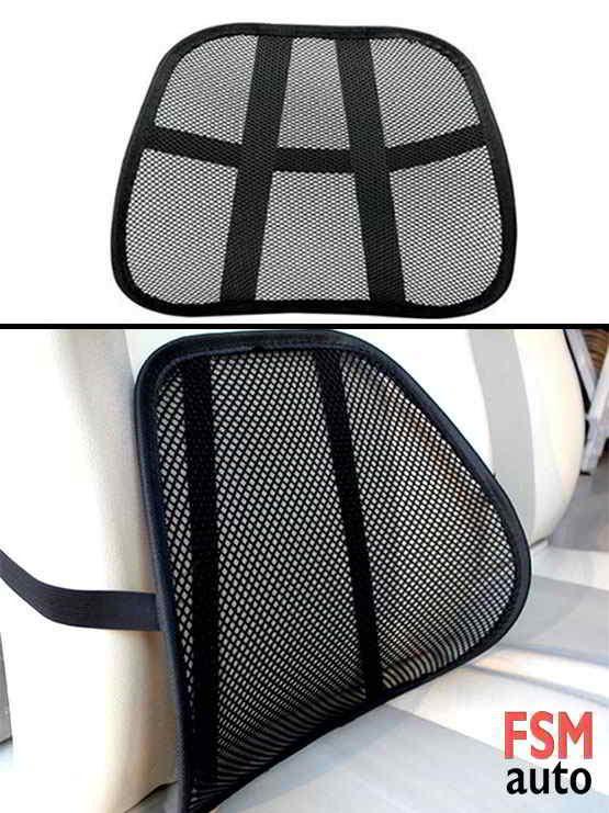 ortopedik koltuk bel desteği