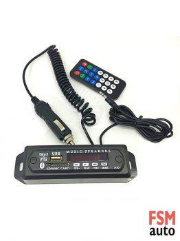 CLASS AUX - USB / SD Kart / Bluetooth Dönüştürücü