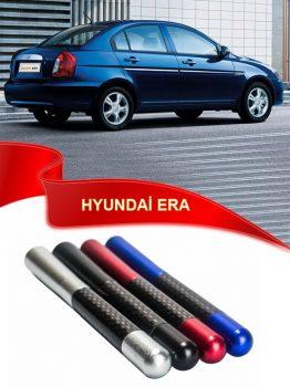 Hyundai Accent Era Uyumlu Karbon Desenli Çubuk Metal Radio Anteni